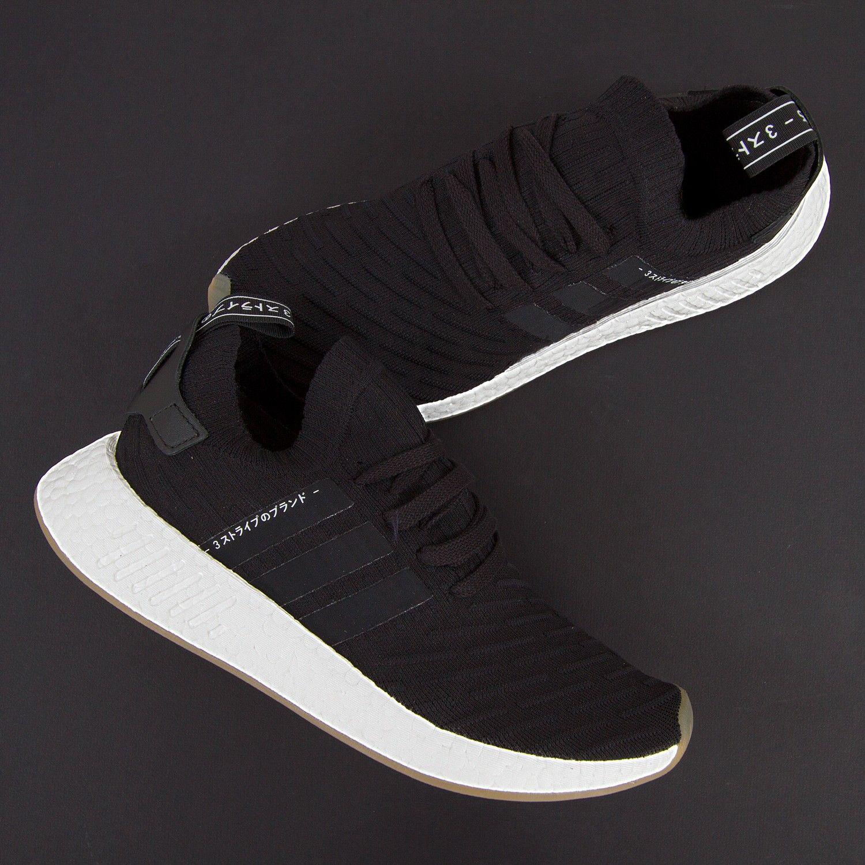 adidas Tubular gymnastikskor  Skor Footish.se    adidas Originals NMD R2 PK - Japan Pack   title=          Footish Blog