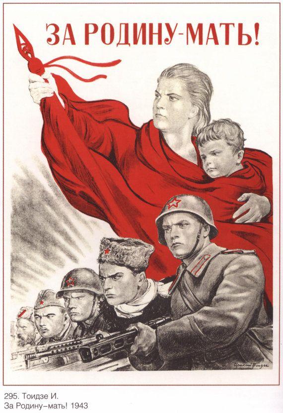 Lenin Soviet Union Propaganda Posters 382 By SovietPoster 999