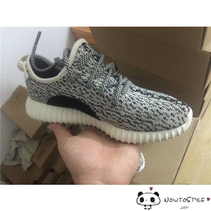 Adidas Yeezy Boost 350 Originals X Kanye West Low White
