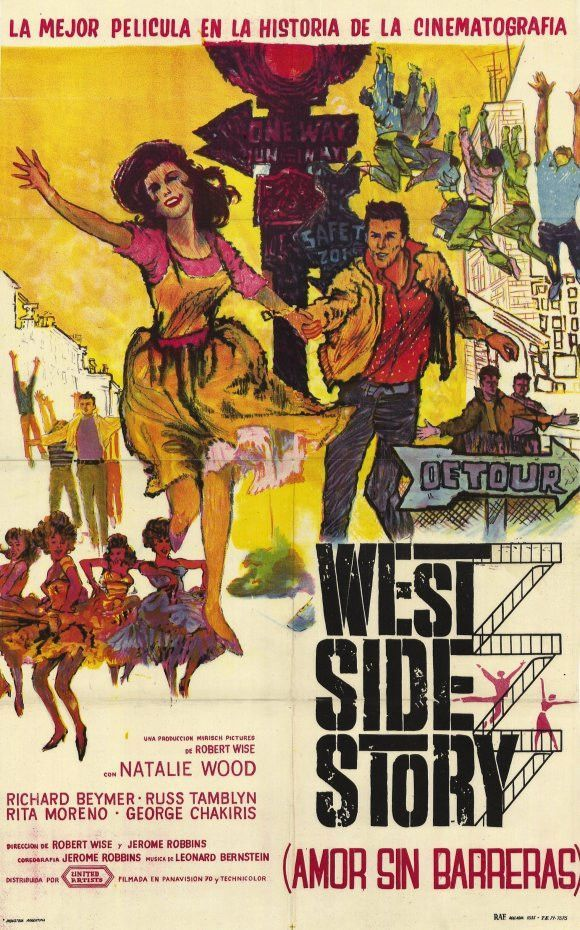 West Side Story (Foreign) 11x17 Movie Poster (1961) West