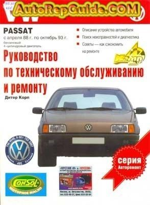 download free volkswagen passat b3 1988 1993 repair manual image rh pinterest com LimeWire Descargar Gratis LimeWire Descargar Gratis