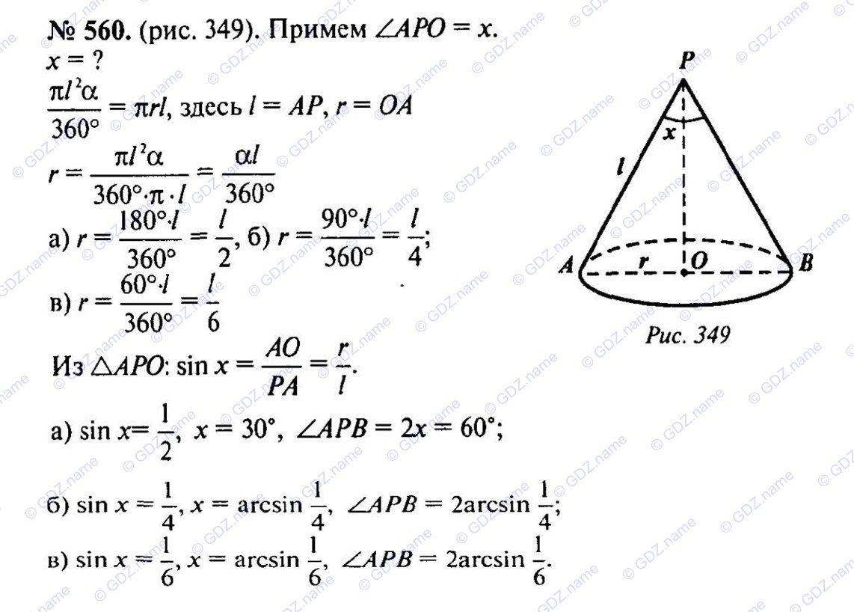 Математика статград 11 класс вариант 11 восток без логарифмов