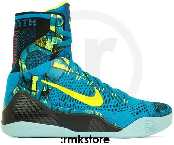 http://www.asneakers4u.com Nike Kobe 9 IX Elite XDR Perspective