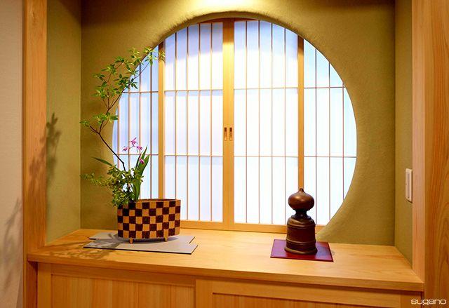 和風玄関の飾り棚 和風玄関 障子 飾り棚 丸窓 和風 和風建築
