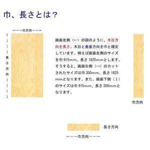 Photo of 格安プレートを数量限定アウトレット国立床の厚さ15mmx幅150mmx長909mm1.03kg(DIY床家の内装材木):30711204034c1s:木DIY北ゼロの木-s_________Yahoo! ショッピング