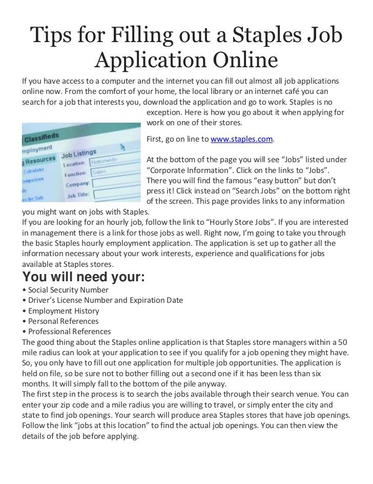 filling out job applications - Google Search Application Station