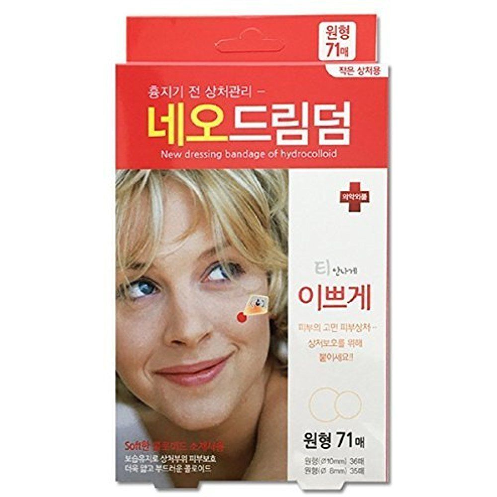 Hydrocolloid Dressing Bandage For Acne Pimple Skin Trouble Care