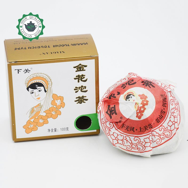 $10.99 (Buy here: http://appdeal.ru/7z6m ) 2010 Chinese yunnan old puer tea 100g 1pcs Bowl pu-erh tea raw compressed pu er menghai puerh tea weight loss slimming tea for just $10.99
