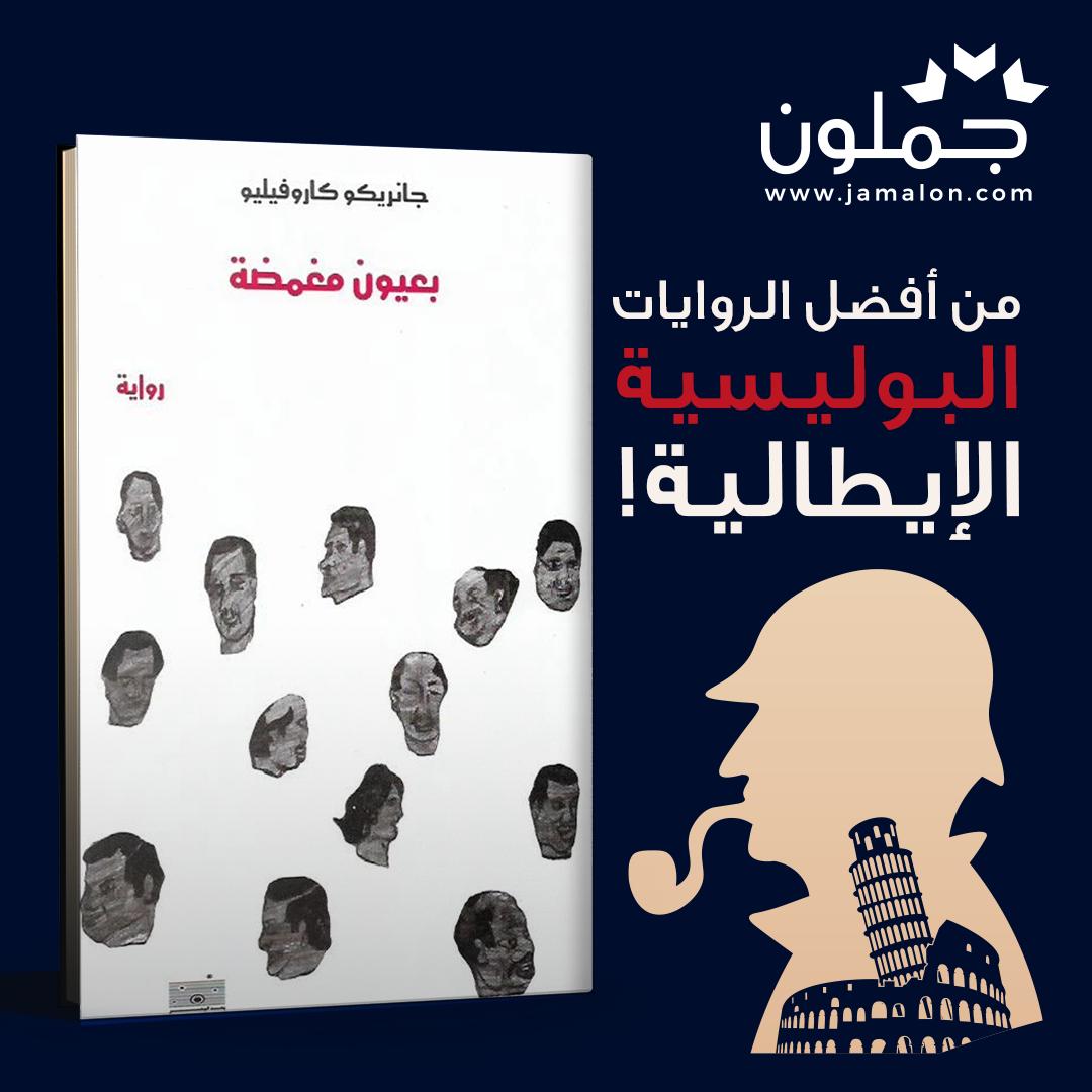 كافكا على الشاطئ هاروكي موراكامي Arabic Quotes Study Hard Quotes