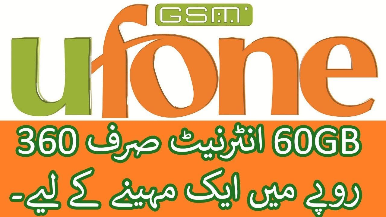 ufone internet packages monthly