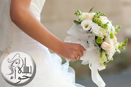 نصائح فى ليله الزفاف Wedding Sneaker Wedding Wedding Shoe