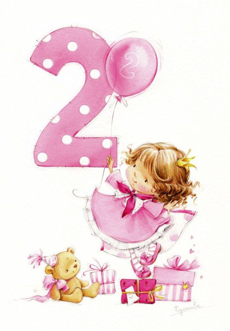 Картинки с днем рождения девочке по месяцам, смайликов