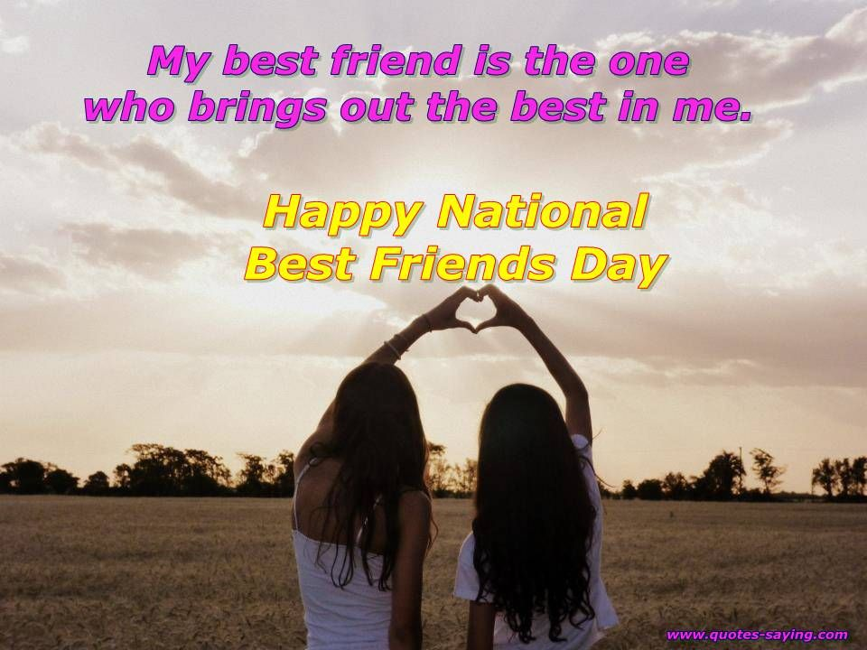 Wishes Quotes Sayings Messages Sms Happy National Bestfriend Day Sayings Funny Quo Best Friend Tag Questions Best Friend Pictures Best Friend Photography