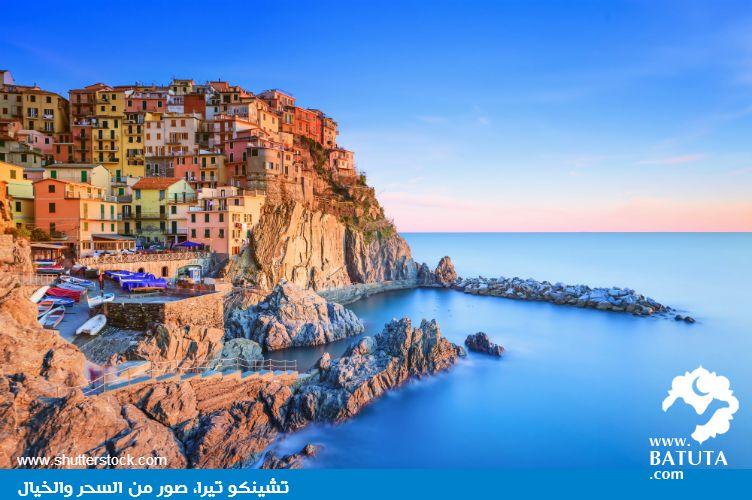 أفضل 10 أماكن حول العالم لالتقاط الصور الجميلة Italy Tours Most Romantic Places Beautiful Places To Visit
