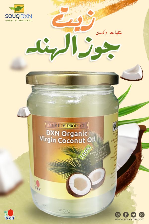 زيت جوز الهند العضوي Organic Coconut Organic Coconut Oil Coconut Oil