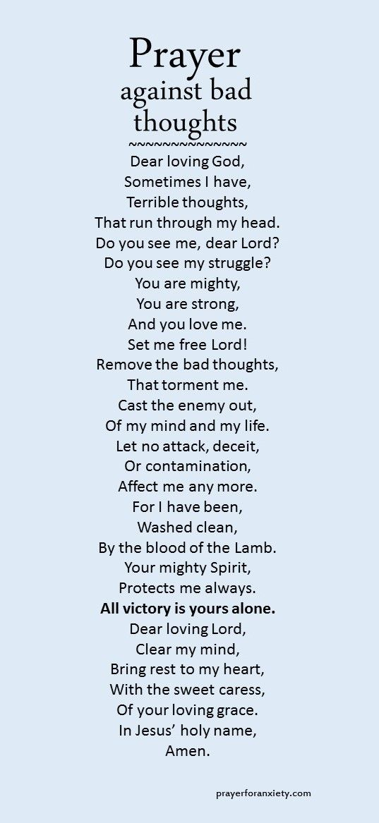 prayer-against-bad-thoughts.jpg (537×1167)