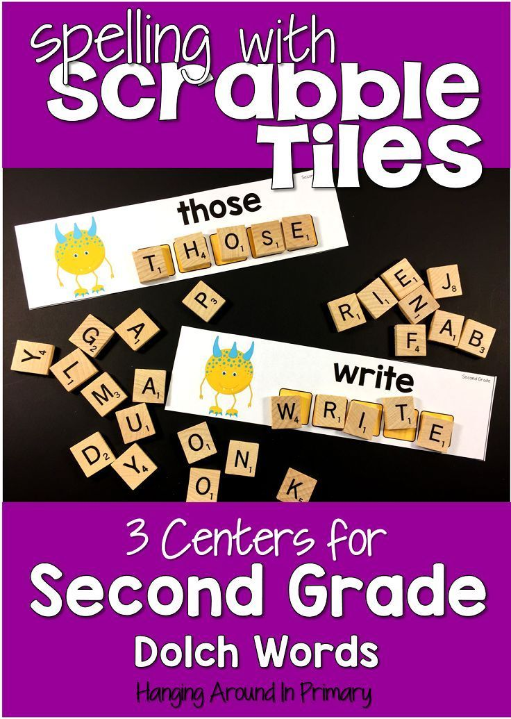 Word Work Centers for Sight Words with Scrabble Tiles