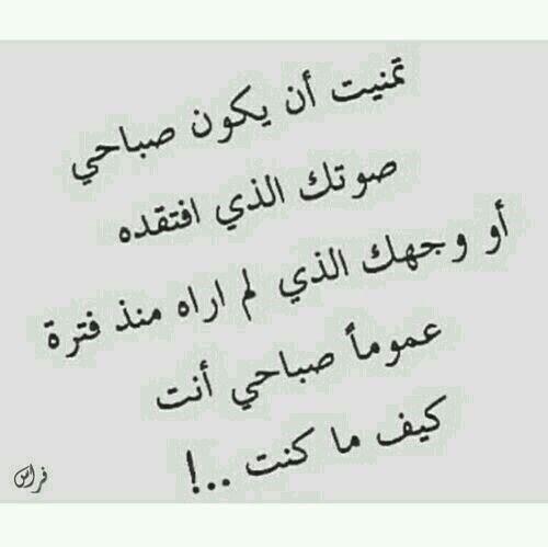 يا رب اجمعني بمن احب كما تريد و تحب Calligraphy Quotes Love Quotes For Book Lovers Words Quotes