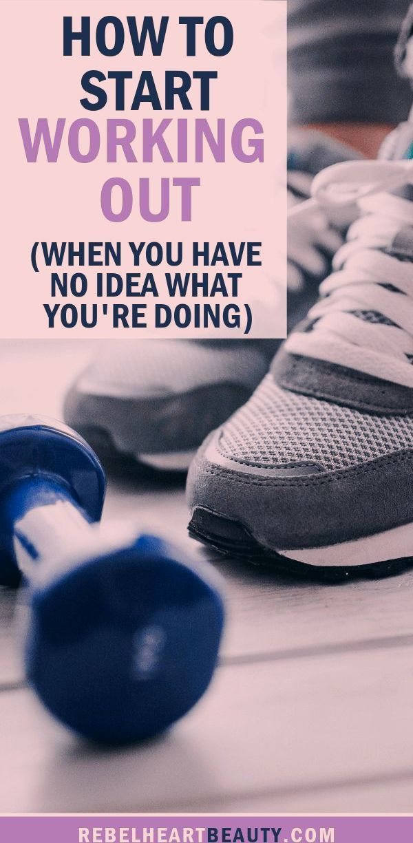 How to start working out for beginners! Don't know where to get started at the gym, or what to do fo...