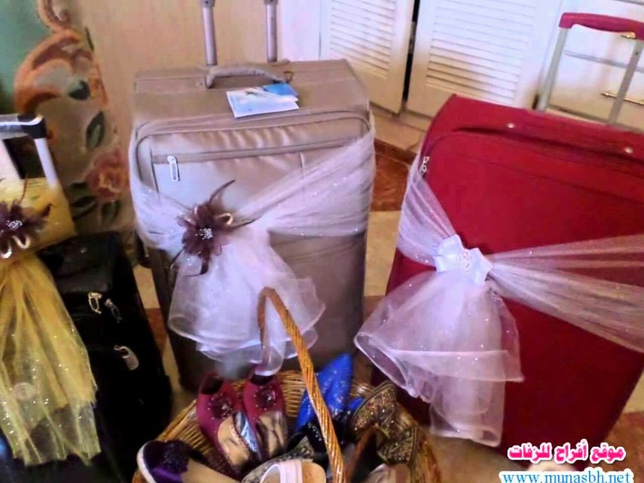 تصديرة العروس الجزائرية 2018 تصديرة العروس تصديرة العروس 2018 تصديرة عروس ملابس تصديرة تصديرة Wedding Gifts Packaging Living Room Decor Cozy Wedding Gifts