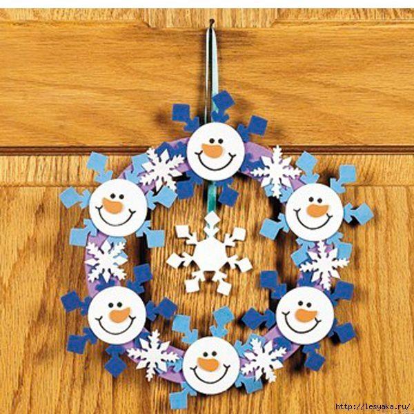 See to - Новогодние Поделки с Детьми - see2me