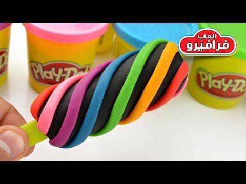 العاب طين اصطناعي و لعبة تشكيل صلصال للاطفال بالوان قوس قزج من اجمل ألعا Art Supplies