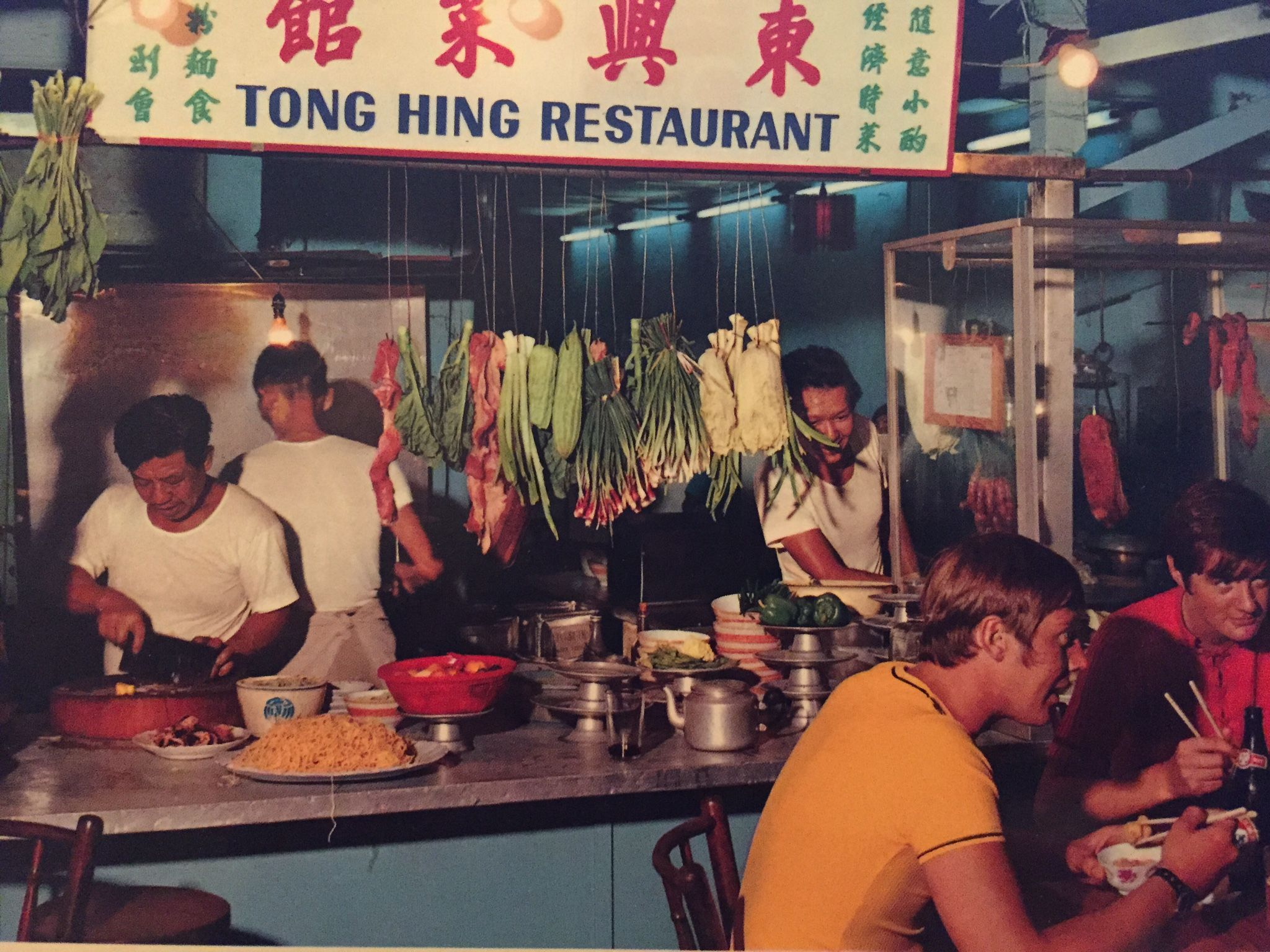 Bugis Street Foodstall Singapore Postcard 1970s Singapore Photos History Of Singapore Hong Kong Restaurants