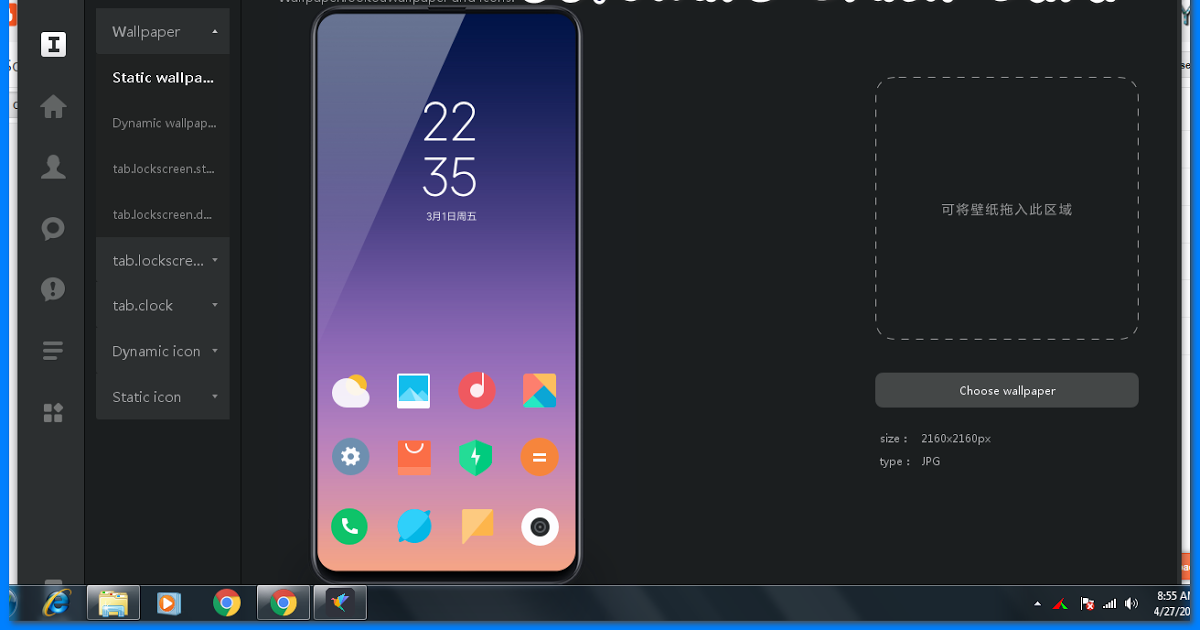 MIUI Theme Editor V10 Software Free make Your MI Mobile Theme With