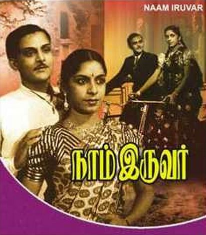 Padikathavan rajini film mp3 songs free download.