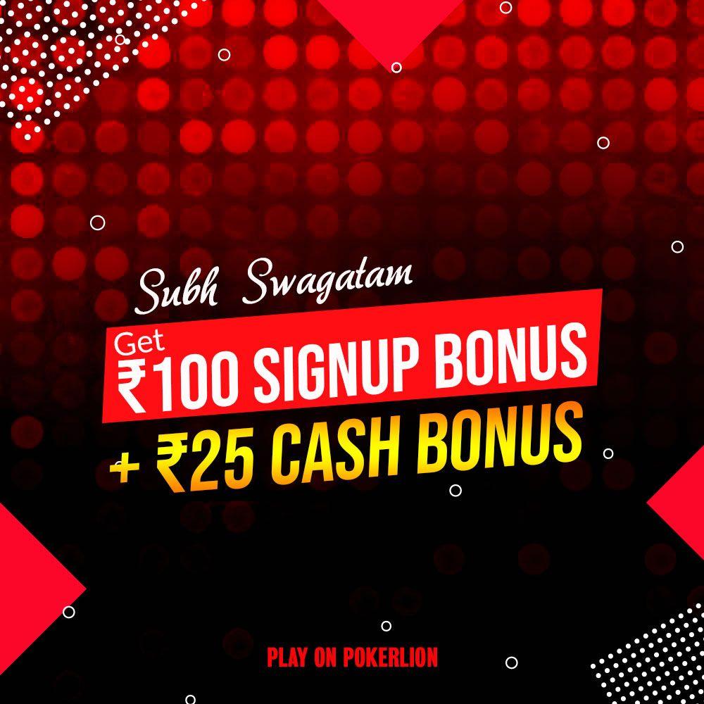 Get Signup Bonus ₹100 + Cash Bonus ₹25 Online poker