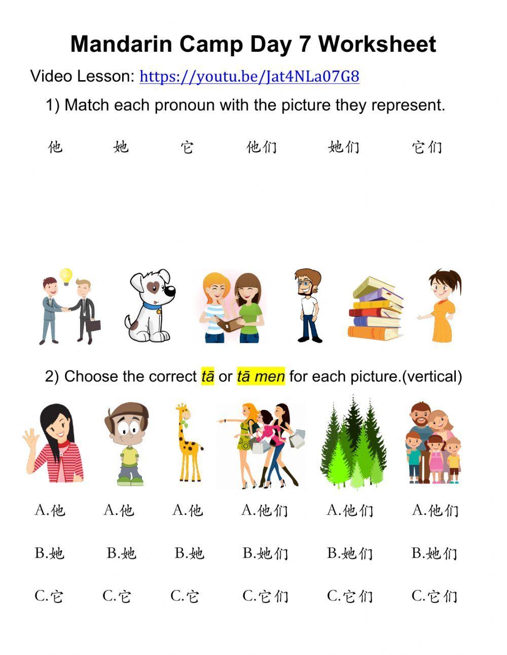Mandarin Camp Day 7 Interactive Worksheet [ 1291 x 1000 Pixel ]