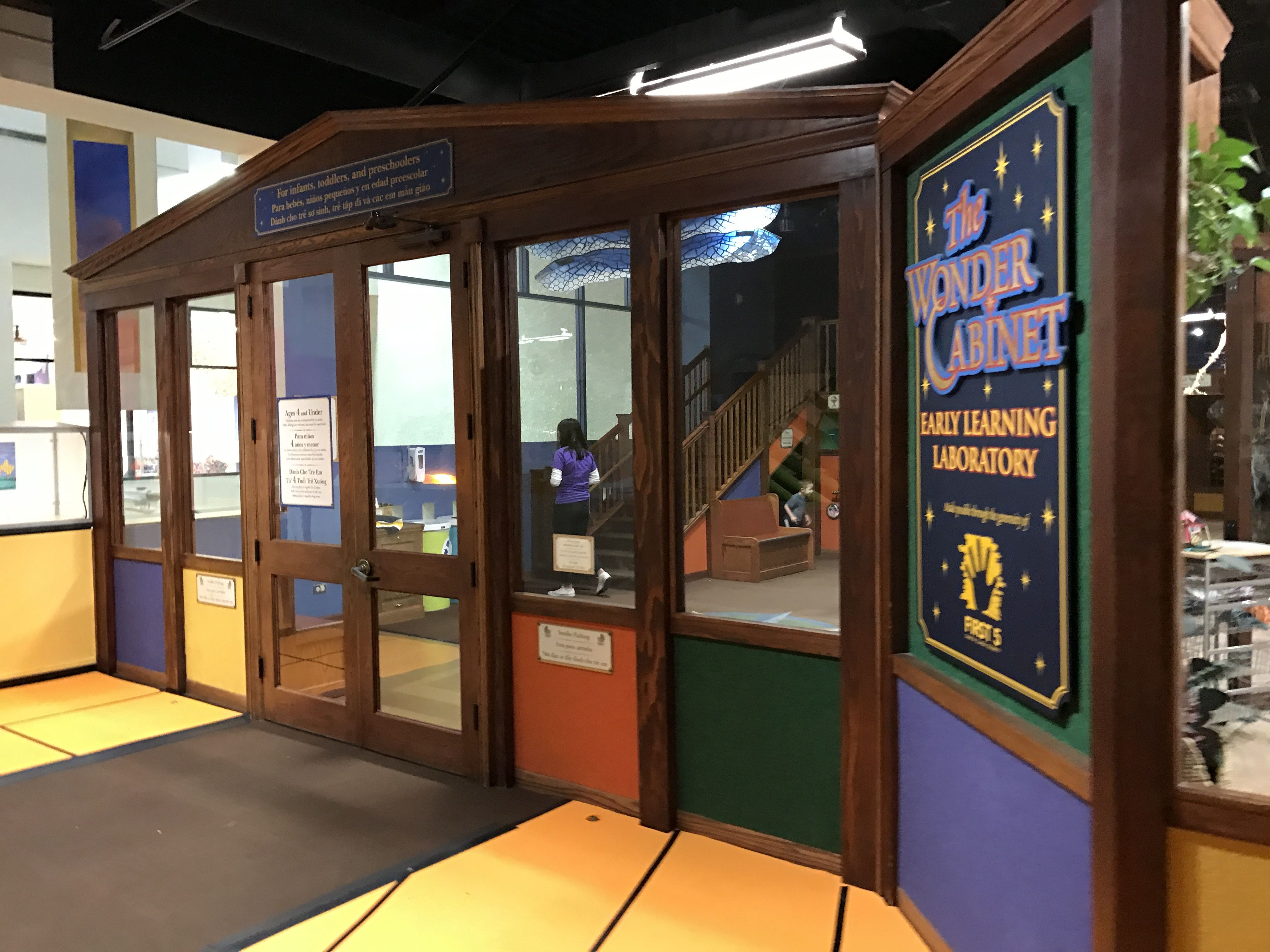 This is the entrance to The Wonder Cabinet at Children\'s Discovery ...