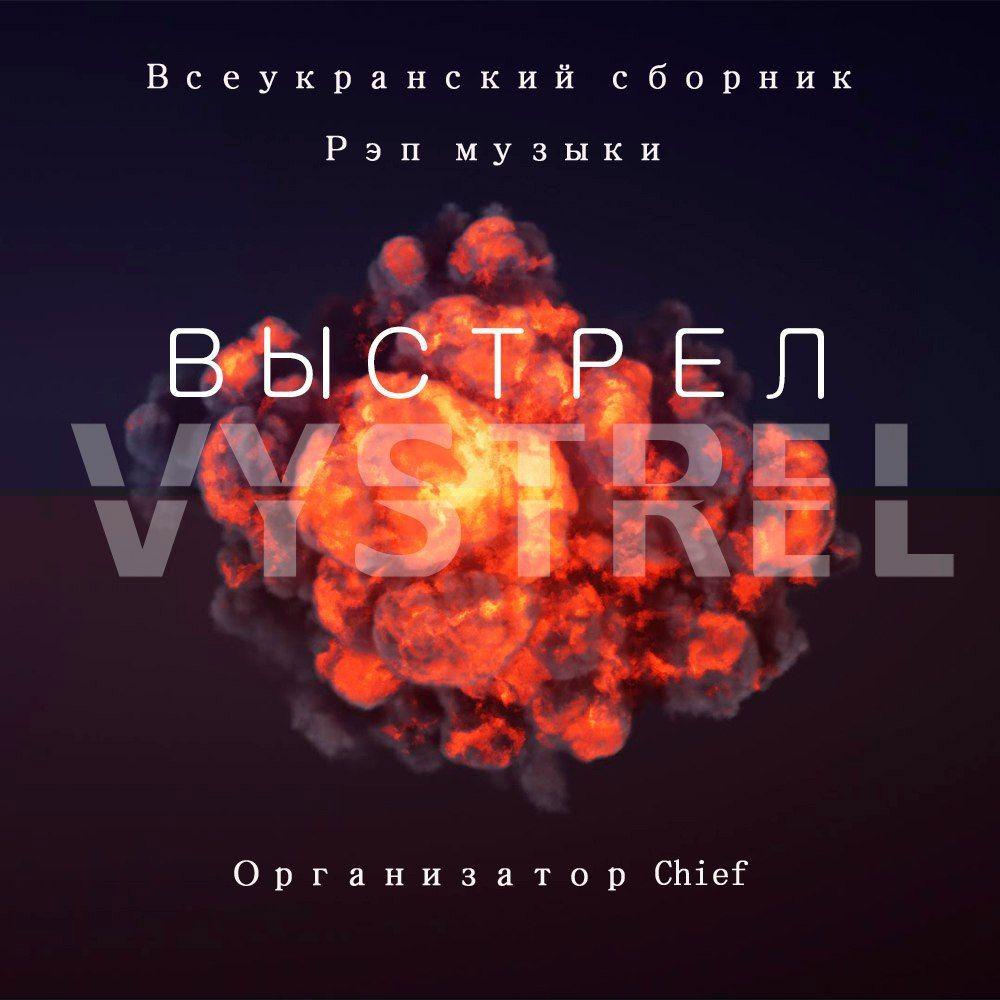 Скачать рэп сборники бесплатно новинки 2018