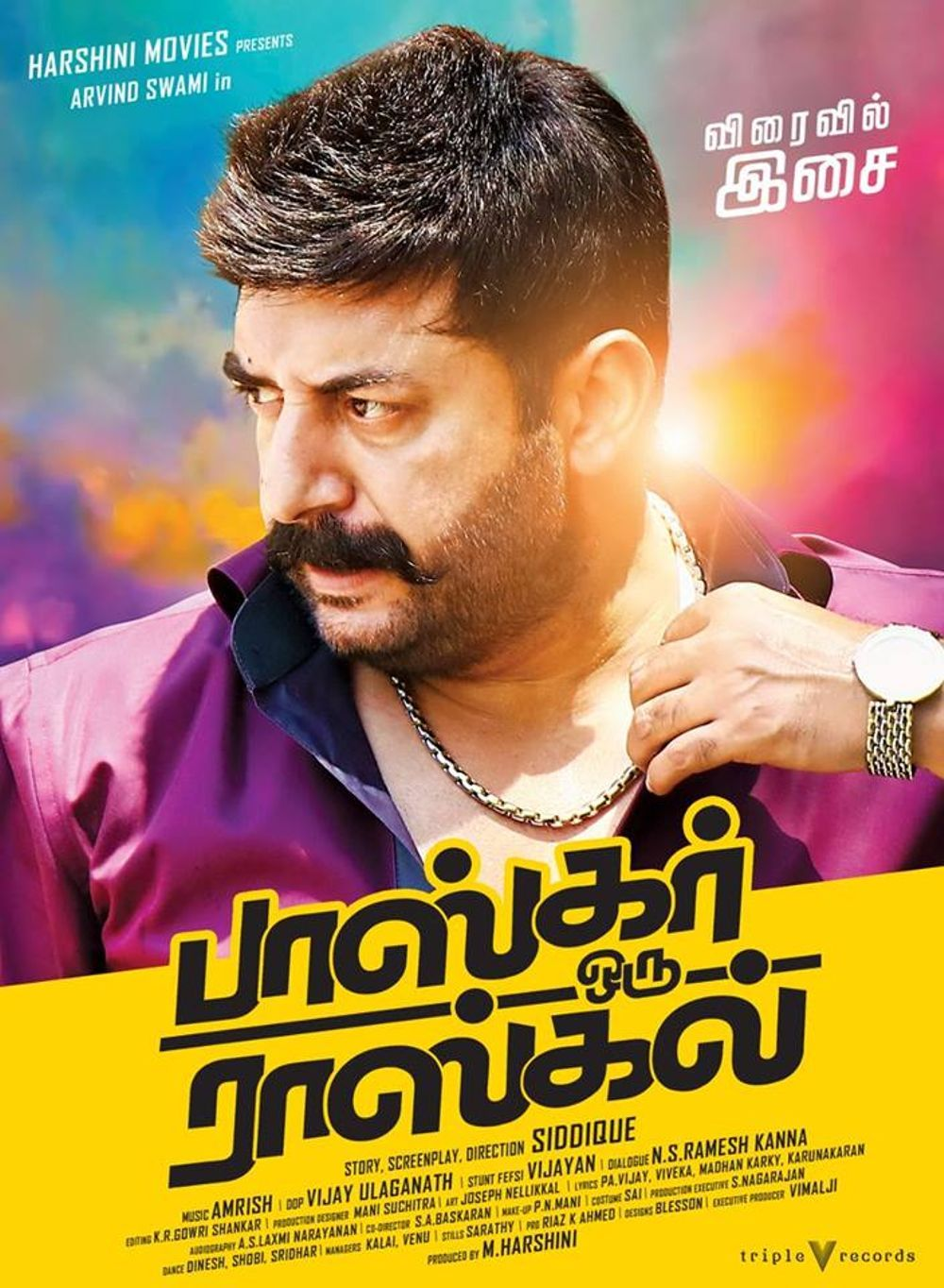 Bhaskar Oru Rascal Movies Posters In 2019 Movie Posters