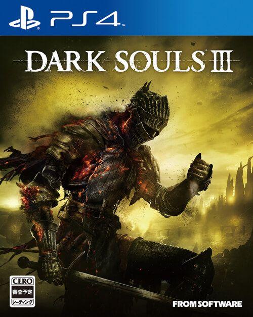 Dark Souls 3 Find Every Secret Using Helpful Checklist Dark Souls 3 Ps4 Dark Souls Dark Souls 3
