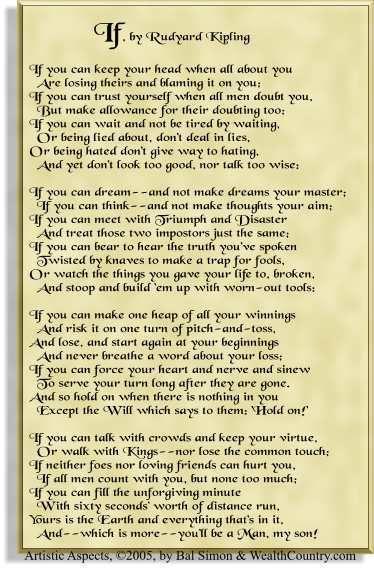 Tu Seras Un Homme Mon Fils By Rudyard Kipling Poeme