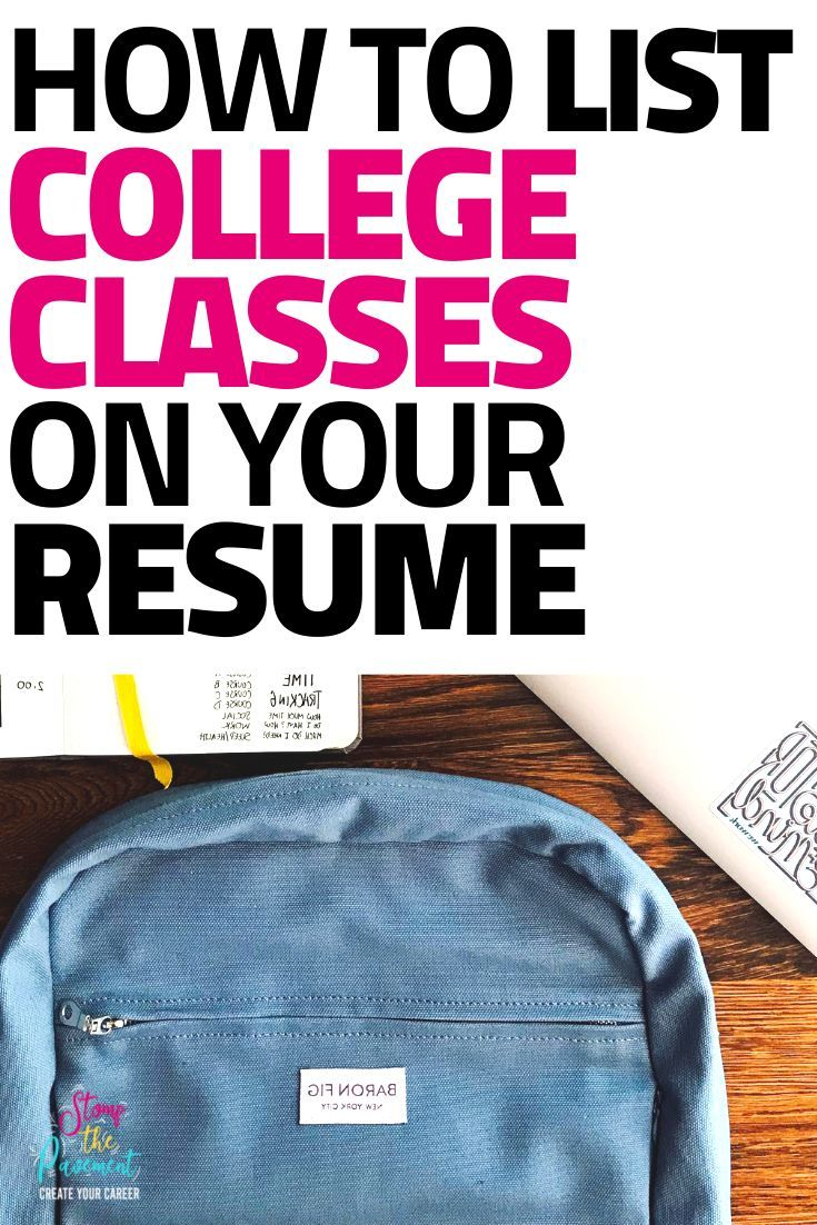 tips to list relevant coursework on your resume in 2020