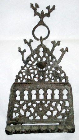 Antique Hanukkah Menorah - Morocco- 1900's