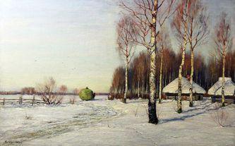 'Зима. У околицы' - Ричард Берггольц. | искусство | Постила