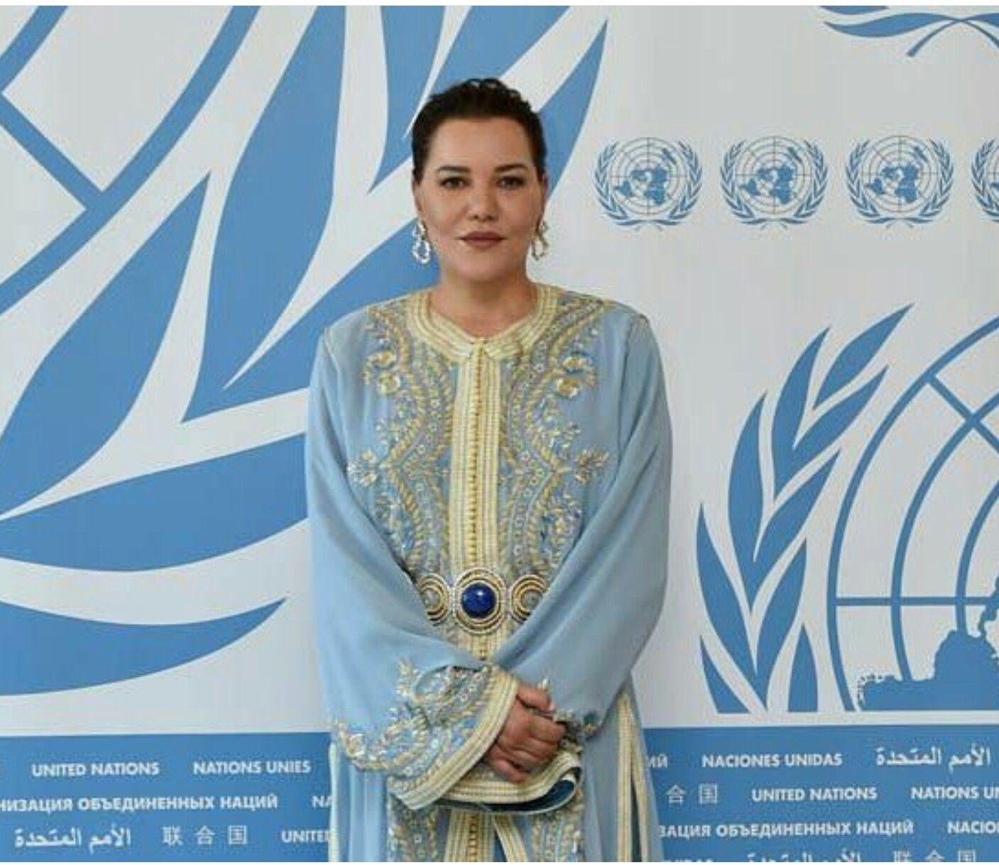 Princess Lalla Hasna de Maroc. | Caftans Marocains | Pinterest | Ropa