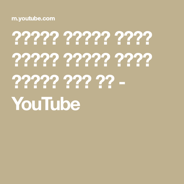 بقطعة كرتون اصنع بنفسك ديكور خلية النحل ثري دي Youtube Youtube You Youtube Family Photos With Baby