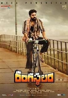 Rangasthalam Telugu Movie | Download | Telugu movies download, Full