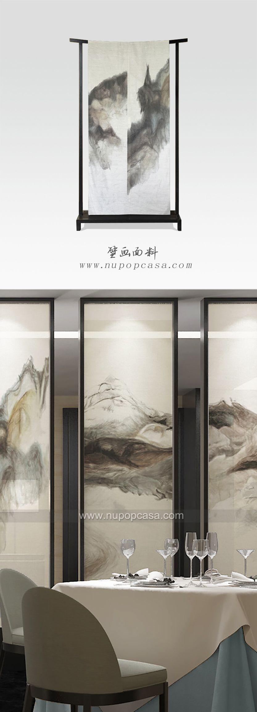 水墨艺术壁画面料 酒店室内设计应用 隔断 沙发背景 床背景 玄关