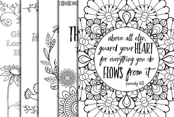 5 Bible Verse Coloring Pages Set 1 Inspirational Quotes DIY Adult ...