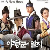 The Night Watchman OST Part. 2 | 야경꾼일지 OST Part. 2 - Ost / Soundtrack, available for download at ymbulletin.blogspot.com