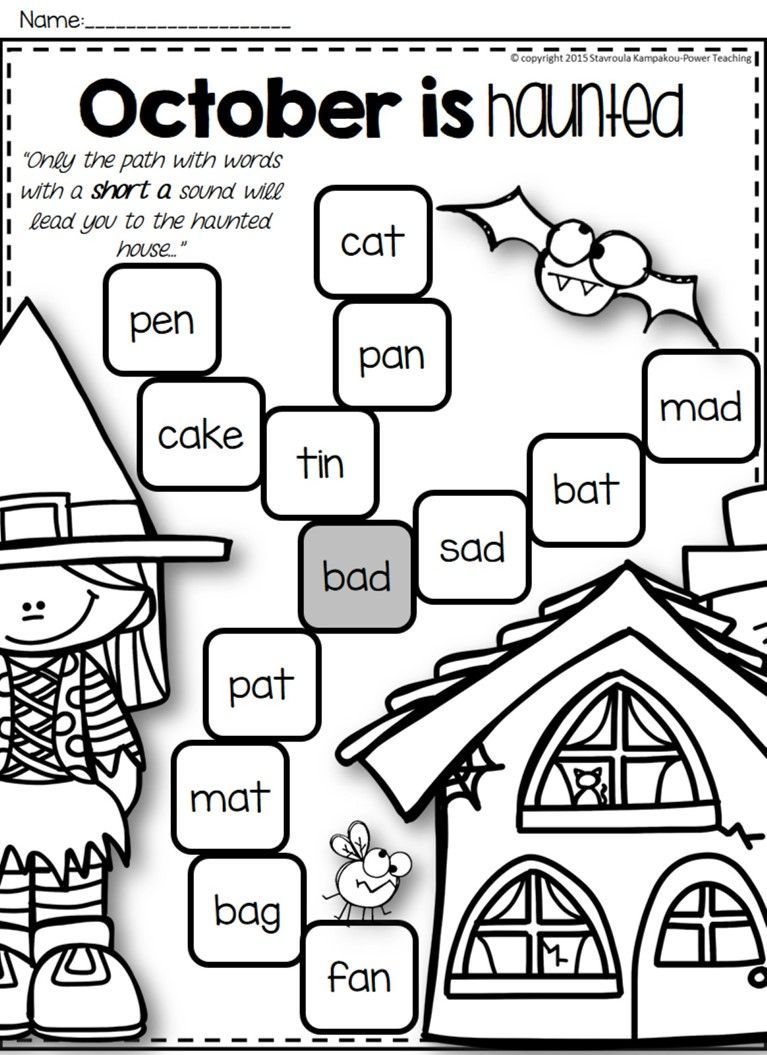 October Literacy and Math for Kindergarten {Month to Month