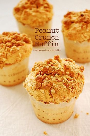Peanut Crunch Muffin | Bakingschool.co.kr