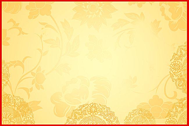 Best Photo Pattern Floral Frame Yellow Background ภาพศิลป์ 400 x 300
