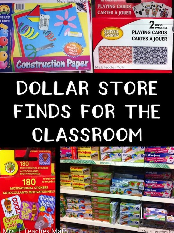 Mrs. E Teaches Math: Dollar Store Finds for the Secondary ...