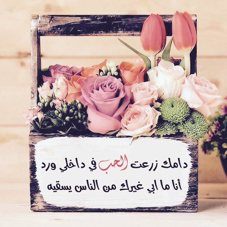Pin By حمد البلوشي On الحب Place Card Holders Table Decorations Place Cards